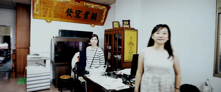 達銘&育萍-結婚儀式紀錄快剪快播精華版