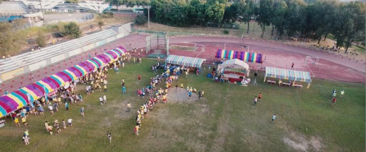 2017傑人盃全國公益超馬拉松接力賽空拍剪輯