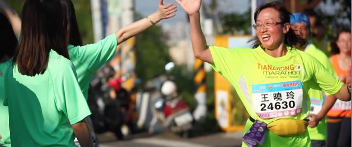 2017田中馬拉松前導形象宣傳CF預告