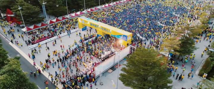 2017臺中城市半程馬拉松形象宣傳空拍剪輯