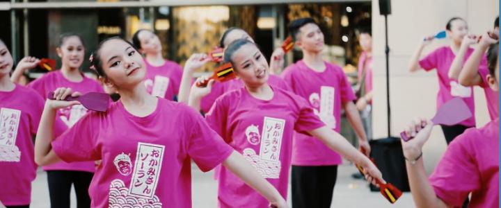 2017臺中國際踩舞祭北海道表團北昂快閃精華版