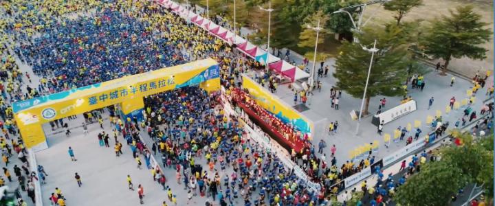 2017 run style完全執行馬拉松拍攝團隊年度回顧