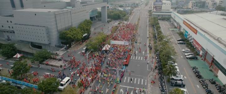 2018員林向愛城市半程馬拉松精華版