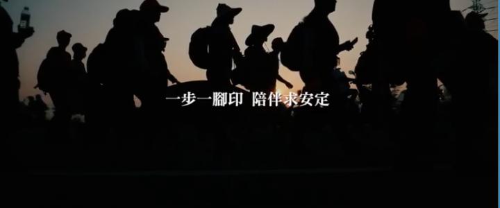 2018白沙屯媽祖遶境「逗陣走,有您陪伴真好」精華版