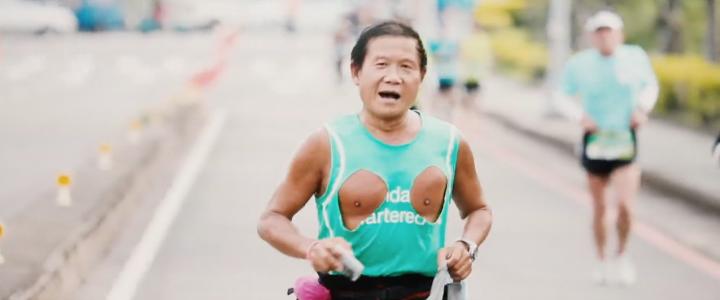 2019第二屆臺中資訊盃公益馬拉松(大專兵回娘家-跑入成功嶺)預告