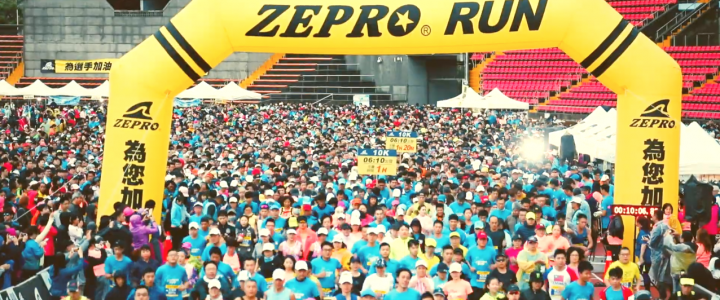 2019 Zepro Run新竹場萬人賽事精華版