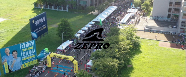 2019 Zepro City Run高雄場精華版