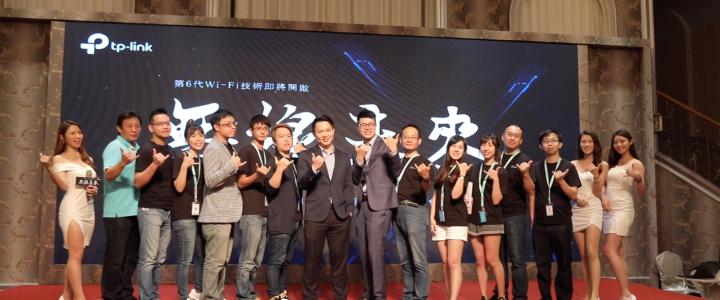 2019 AX次世代無線極致效能體驗記者會精華版