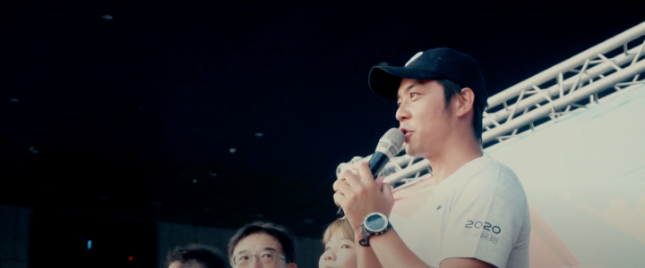 2020第一屆BC台灣柏釧公益路跑精華版