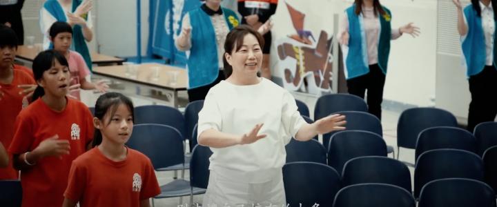 2020愛在台灣希望無限 親善大使環台公益活動主題曲