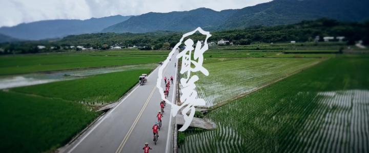 2020愛在台灣希望無限-親善大使環台公益活動紀錄片