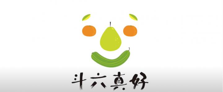 2021斗六茂谷柑形象廣告完整版
