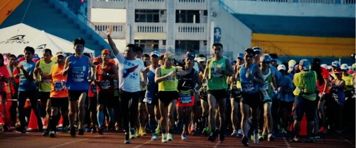 2018第三屆諸羅山歡樂馬拉松預告