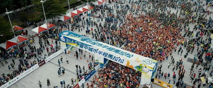 2018第三屆台中城市半程馬拉松空拍篇