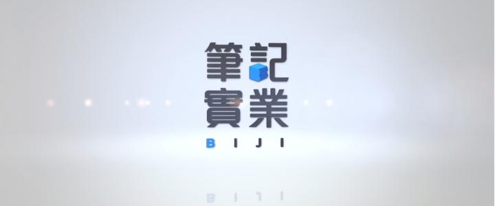 2019彰化馬拉松嘉年華聯合行銷記者會精華版
