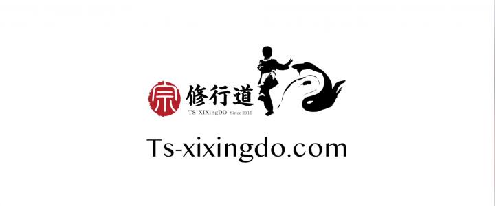 2020逢甲跆拳道館 健康跆拳快樂學習宗修行道