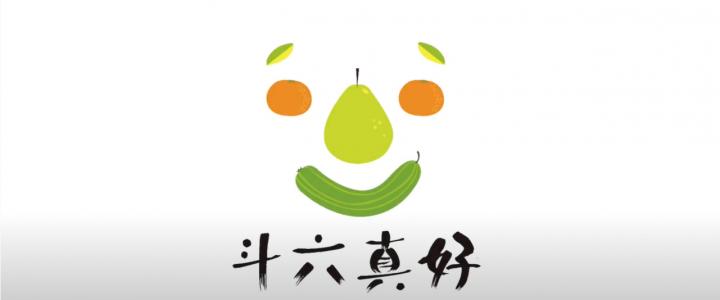 2021斗六太平老街燈會電視廣告