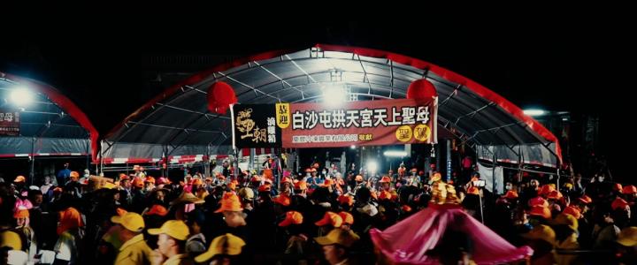 2021白沙屯媽祖北港進香精華版